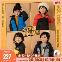 Down Jackets 90cm 100cm 110cm 120cm 130cm 140cm 90% White duck down Child male PETIT MAIN Blue-51 bright red-10 gray-82 sunward yellow 100% polyester have cash less than that is registered in the accounts Detachable cap Zipper shirt Color matching Class A Polyester 100% Polyester 100% Winter of 2019