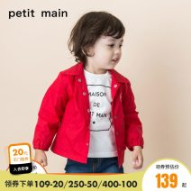 Plain coat PETIT MAIN male 80cm 90cm 100cm 110cm 120cm 130cm spring and autumn leisure time Single breasted There are models in the real shooting routine nothing other other Polyamide fiber (nylon) 100% Class A Autumn of 2018