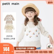 T-shirt Cream white PETIT MAIN 90cm 100cm 110cm 120cm 130cm female spring and autumn Nine point sleeve Crew neck solar system There are models in the real shooting nothing Cotton blended fabric Embroidery Cotton 94.8% polyurethane elastic fiber (spandex) 5.2% Spring 2021
