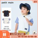 T-shirt Navy White PETIT MAIN 90cm 100cm 110cm 120cm 130cm male summer Short sleeve Crew neck leisure time There are models in the real shooting nothing cotton Splicing Cotton 100% Class A Spring 2021 12 months, 9 months, 18 months, 2 years, 3 years, 4 years, 5 years, 6 years, 7 years, 8 years