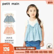 T-shirt Porcelain blue, dark pink PETIT MAIN 90cm 100cm 110cm 120cm 130cm female summer Short sleeve Crew neck princess There are models in the real shooting nothing cotton Splicing Cotton 100% Class A Sweat absorption Spring 2021