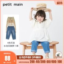 trousers PETIT MAIN female 90cm 100cm 110cm 120cm 130cm Porcelain blue, yellow green, ivory white spring and autumn trousers solar system There are models in the real shooting Casual pants Leather belt middle-waisted Cotton 98.5% polyurethane elastic fiber (spandex) 1.5% Class A Spring 2021