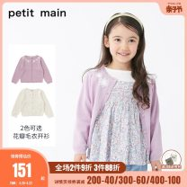 Plain coat PETIT MAIN female S M L White lavender purple spring and autumn leisure time Single breasted There are models in the real shooting routine nothing Solid color Cotton blended fabric Crew neck Cotton 50.1% pan 49.9% Spring 2021