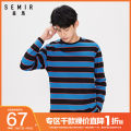 T-shirt Youth fashion Blue black stripe d0289 routine 160/80A/XS 165/84A/S 170/88A/M 175/92A/L 180/96A/XL 185/100A/XXL 185/104B/XXXL Semir / SEMA Long sleeves Crew neck standard Other leisure autumn 19-320011208 Cotton 100% youth routine Basic public other Autumn 2020 stripe cotton other