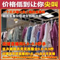 Vest sling Summer 2017 9 Kingdom, 3.9 Thai, 3.9 min, 3.9 an, 69 thousand, 6.9 water, 6.9 thousand, 6.9 mountain, 6.9 Road, 9.9 flower, 9.9 good, 9.9 month, 9.9 Zheng, 9.9 hour, 12.9 gold, 12.9 jade, 12.9 man, 16.9 Gong, 16.9 Xi, 12.9 hall, 3.9 family, 3.9 court, 3.9 luck, 3.9 blessing A-fudai002