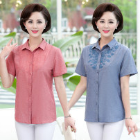 Middle aged and old women's wear Summer of 2019 Orange, cowboy blue, khaki L,XL,2XL,3XL,4XL fashion T-shirt easy singleton  Flower and bird pattern 50-59 years old Cardigan thin Polo collar routine routine Embroidery cotton 96% and above Single breasted Short sleeve