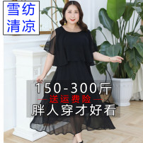 Women's large Summer 2020, spring 2020 black 4XL (150-180 kg recommended), 5XL (180-210 kg recommended), 6xl (210-240 kg recommended), 7XL (240-270 kg recommended), 8xl (270-300 kg recommended) Dress singleton  commute easy thin Conjoined Short sleeve Solid color Korean version Crew neck longuette