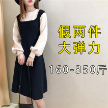 Women's large Winter 2020, autumn 2020 black 3XL (recommended 160-190 kg), 4XL (recommended 200-230 kg), 5XL (recommended 240-270 kg), 6xl (recommended 280-310 kg), 7XL (recommended 320-350 kg) Dress Fake two pieces commute easy moderate Conjoined Long sleeves Solid color Korean version Crew neck