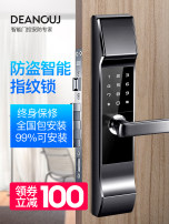 Electronic door lock Direct current Magnetic card lock inductive lock other password lock IC card lock fingerprint lock stainless steel Detino five thousand five hundred and nine