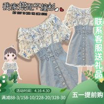 Women's large Summer 2021 974 floral + suspender skirt 974 floral shirt 974 denim skirt 974 white + denim suspender skirt 974 white shirt 974 denim skirt 2 L XL 2XL 3XL 4XL Other oversize styles singleton  commute Self cultivation moderate Socket Short sleeve Broken flowers Korean version routine X-
