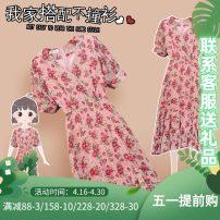 Handkerchief Pink l pink XL pink 2XL pink 3XL pink 4XL Murexi J-38506# Summer 2021