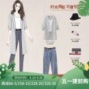 Women's large Autumn 2020 Three piece shirt + sling single shirt single pants M L XL 2XL 3XL 4XL Other oversize styles Three piece set commute easy moderate Socket Long sleeves Check solid Korean version V-neck Medium length other Three dimensional cutting other J-82501 Murexi 25-29 years old