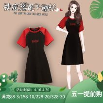 Women's large Summer 2021 Picture color M L XL 2XL 3XL Dress singleton  commute Self cultivation moderate Socket Short sleeve letter Korean version Crew neck Medium length Three dimensional cutting other J - eighty-two thousand two hundred and four Murexi 25-29 years old Medium length Other 100%
