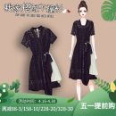 Women's large Summer 2021 black suit  Dress singleton  commute easy moderate Socket Short sleeve Solid color V-neck Medium length Three dimensional cutting routine Murexi 25-29 years old Lace stitching longuette Other 100% Hollowing out