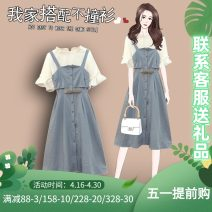 Women's large Summer 2021 suit Other oversize styles Two piece set commute Self cultivation moderate Socket Short sleeve Solid color Korean version Crew neck Medium length Three dimensional cutting Petal sleeve X-20201# Murexi 25-29 years old Medium length Other 100% Pure e-commerce (online only)