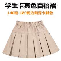 skirt 110cm,120cm,130cm,140cm,150cm,160cm,170cm,180cm Dark Khaki, medium Khaki Tagkita / she and others female Cotton 80% viscose (viscose) 20% No season skirt college Solid color Pleats cotton 8921# Class B