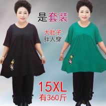 Middle aged and old women's wear Summer of 2019 A suit of purplish red, a suit of blue, a suit of green, a suit of black and a suit of dark red leisure time suit easy Two piece set Decor 50-59 years old Socket moderate Medium length Ninth pants
