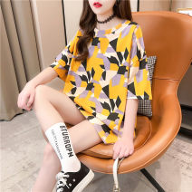 T-shirt Pink yellow green M L XL XXL Summer 2020 Short sleeve Crew neck easy Medium length routine commute polyester fiber 86% (inclusive) -95% (inclusive) 18-24 years old Korean version originality Sea of life J104 Polyester 95% polyurethane elastic fiber (spandex) 5% Exclusive payment of tmall