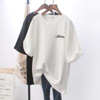 T-shirt White purple blue dark grey M L XL XXL Summer 2021 Short sleeve Crew neck easy Regular routine commute polyester fiber 86% (inclusive) -95% (inclusive) 18-24 years old Korean version originality Sea of life 6640-13 Polyester 95% polyurethane elastic fiber (spandex) 5%