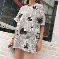 T-shirt M L XL Summer 2020 Short sleeve Crew neck easy Regular routine commute polyester fiber 86% (inclusive) -95% (inclusive) 18-24 years old Korean version youth Sea of life Polyester 95% polyurethane elastic fiber (spandex) 5% Pure e-commerce (online only)