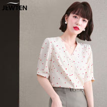 T-shirt Picture color S M L XL 2XL Summer 2021 Short sleeve V-neck Straight cylinder Regular routine commute other 96% and above 25-29 years old Korean version youth Solid color mosaic JEWTEN JTXT5218 Asymmetric pleating stitching Auricularia stereo decorative button fold Other 100%