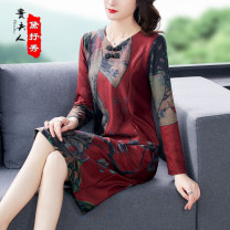 Women's large Autumn 2020 L XL 2XL 3XL 4XL 5XL Dress singleton  commute moderate Socket Long sleeves Decor V-neck routine Dai shuxiu 40-49 years old longuette Polyester 70% other 30% Pure e-commerce (online only) other
