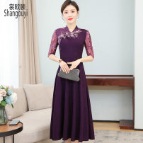 Dress Summer 2021 violet M L XL 2XL 3XL Mid length dress singleton  elbow sleeve commute V-neck High waist Solid color zipper A-line skirt routine Others 40-49 years old Type A European clothes Korean version Embroider with diamond NRJ-2F-A40B-9608 More than 95% other other Other 100%