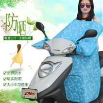 Electric vehicle windshield quilt Other 96 For men and women Sunscreen See description