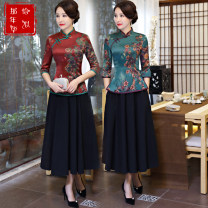 cheongsam Spring of 2018 XXL, XXXL, s, m, l, XL, one size fits all, 4XL other long cheongsam ethnic style Low slit daily Oblique lapel Decor cotton