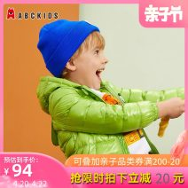 Down Jackets 90cm 100cm 110cm 120cm 130cm 70% White duck down Children, women and men Abckids Black Baolan, Tibetan, big red, green rose red polyester have cash less than that is registered in the accounts Single breasted Solid color DF95320901sVn9 Tussah silk 100% Tussah silk 100% Winter of 2019