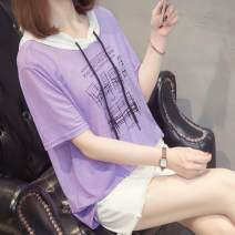 skirt Summer 2020 XL [100-125 Jin], 2XL [125-150 Jin], 3XL [150-175 Jin], 4XL [175-200 Jin] Purple, orange commute letter cm8941hl Korean version