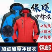 pizex lovers Other / other nylon other 51-100 yuan Not yet H45 Red 1 piece, i74 Royal Blue 1 piece, F60 dark green 1 piece, A64 Black 1 piece, q49 dark green + red, p77 dark green + blue, i52 black + green, F20 Red + blue, F18 black + blue, G49 black + red, H73 color Co R58845 routine Fleece liner