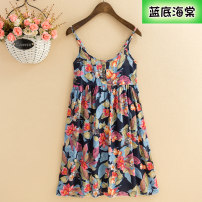 Dress Summer 2020 Average size Short skirt singleton  commute High waist Decor Socket Big swing camisole 18-24 years old Type A Magic Kafen lady More than 95% other other Other 100% Pure e-commerce (online only)