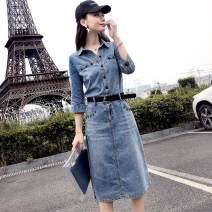 Parent child fashion Picture color other female Other / other M,L,XL,2XL See description Solid color Denim Y70CDQSX3873 Other 100% 12 months