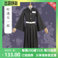 Cosplay men's wear suit Customized Heshun animation Over 14 years old comic M,L,XL,XXL Japan Ghost killing blade