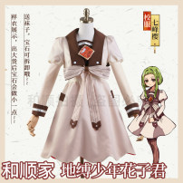 Cosplay women's wear suit goods in stock Over 14 years old Qifengying (send socks) in stock, shoes (find customer service note shoe size) comic S,M,L,XL Heshun family Japan Lovely wind, Maid Dress Land bound young prince huazijun Chifeng Sakura cos