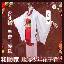 Cosplay women's wear suit goods in stock Over 14 years old 154-165 [Final Payment], 154-165 [full payment], 168-174 [full payment], 168-174 [Final Payment] comic Japan