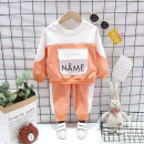 suit Dodomidi Blue name suit Hz green name suit Hz pink name suit Hz 80cm 90cm 100cm 110cm male spring and autumn leisure time Long sleeve + pants 2 pieces routine No model Socket nothing other cotton Cotton 60% polyethylene terephthalate (polyester) 40% Spring 2021 Chinese Mainland Zhejiang Province