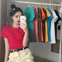 T-shirt Khaki, coffee, dark grey, lake blue, rose red, white, black, peach powder, candy green, lavender blue, cream yellow, and vibrant orange Average size Spring 2021 Short sleeve Crew neck Self cultivation commute polyester fiber 51% (inclusive) - 70% (inclusive) 18-24 years old Korean version B2