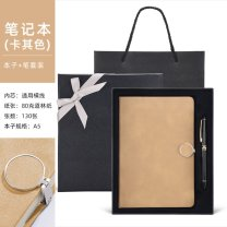 Notebook / Notepad Other / other Thread binding imitation leather A1120 Simplicity, festival, retro, business General notebook Hard copy Single book A5 Gift giving, customization White collar, business office worker gilding More than 100 pages Daolin paper