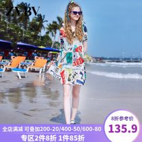 Dress Summer 2020 Mixed color flower Female XS female s female m female l female XL female XXL Mid length dress Short sleeve Hood Loose waist zipper Ruffle Skirt other 25-29 years old Type A zvbv printing V95077DF2 More than 95% polyester fiber Polyester 100% Pure e-commerce (online only)