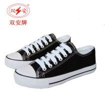 Protective footwear black 36 37 38 39 40 41 42 43 44 45 46 ShuangAn