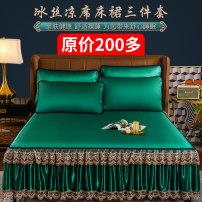 Mat / bamboo mat / rattan mat / straw mat / cowhide mat Mat Kit Cellulose material (regenerated cellulose fiber) Mao Chun Xiang fabric 1.2m (4 feet) bed 1.5m (5 feet) bed 1.8m (6 feet) bed 1.8 * 2.2m bed 2.0m (6.6 feet) bed 0.9m bed Folding Qualified products MAO CHUN XIANG FABRIC00161