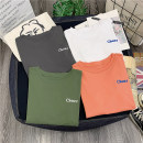 T-shirt Orange dark gray green white M L XL XXL Spring 2021 Short sleeve Crew neck easy Regular routine commute polyester fiber 86% (inclusive) -95% (inclusive) 18-24 years old Korean version youth Love Mengwei 6708-10 Polyester 95% polyurethane elastic fiber (spandex) 5% Exclusive payment of tmall