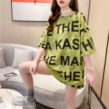 T-shirt Pink green white M L XL Spring 2021 Short sleeve Crew neck easy Medium length routine commute polyester fiber 86% (inclusive) -95% (inclusive) 18-24 years old Korean version youth Love Mengwei Polyester 95% polyurethane elastic fiber (spandex) 5% Exclusive payment of tmall