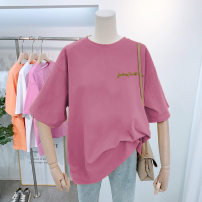 T-shirt M L XL XXL Summer 2021 Short sleeve Crew neck easy Regular routine commute polyester fiber 86% (inclusive) -95% (inclusive) 18-24 years old Korean version originality Love Mengwei Polyester 95% polyurethane elastic fiber (spandex) 5% Pure e-commerce (online only)