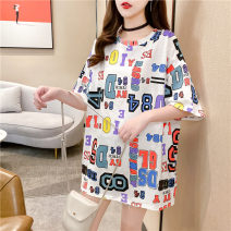 T-shirt White black M L XL Spring 2021 Short sleeve Crew neck easy Medium length routine commute polyester fiber 86% (inclusive) -95% (inclusive) 18-24 years old Korean version youth Love Mengwei Polyester 95% polyurethane elastic fiber (spandex) 5% Exclusive payment of tmall