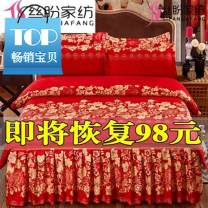 Bedding Set / four piece set / multi piece set cotton Quilting Plants and flowers 133x72 Other / other cotton 4 pieces 60 Others: 1.2m4 feet for 120x200 beds, 1.5m5 feet for 150x200 beds, 1.8m6 feet for 180x200 beds, 2.06.6 feet for 200x220 beds Fitted sheet, bed skirt First Grade Korean style 100%