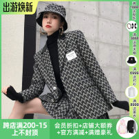 Fashion suit Spring 2021 S. M, l, s (spot second delivery), m (spot second delivery) Jacket, trouser skirt 18-25 years old 96% and above cotton