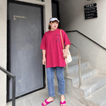 Women's large Summer 2021 blue , black , Rose Pink Big size average T-shirt singleton  commute moderate Socket elbow sleeve Solid color, letter Korean version Crew neck Medium length cotton Xin Cun Zhen 25-29 years old